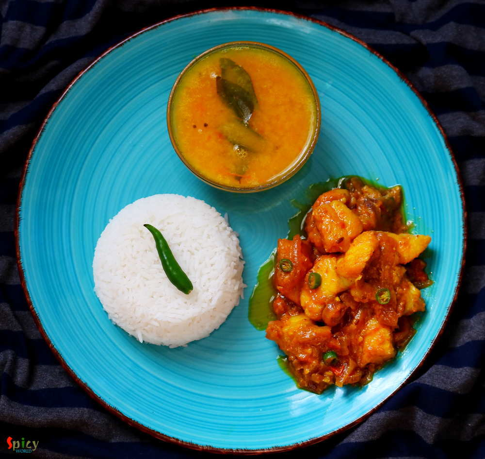 Rice, Daal, Catfish Curry or Aar Macher  Kalia