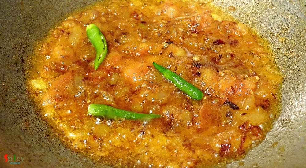 Cooking Step: Baingan ka Bharta / Begun Bhorta / Smoked eggplant curry