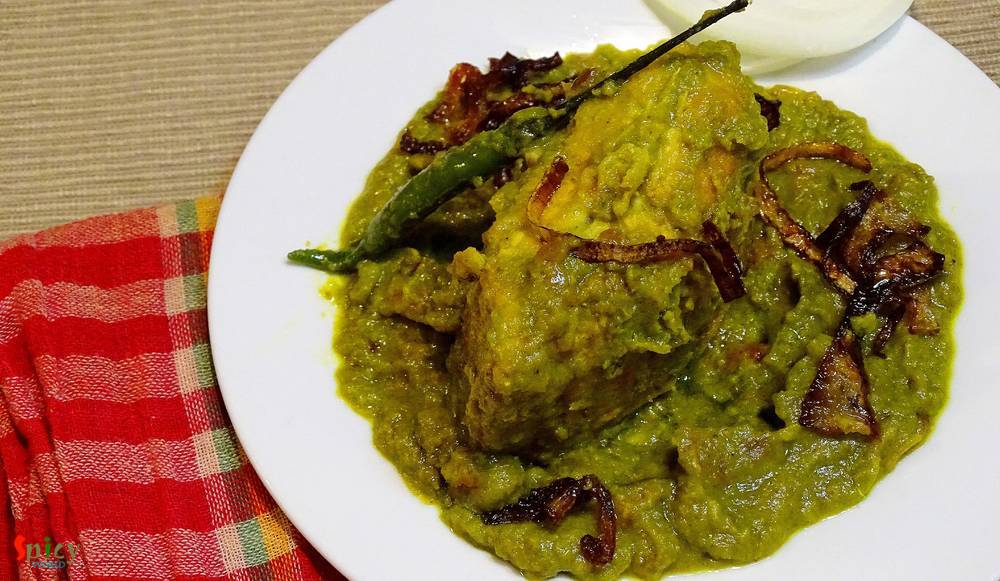 Fish curry with green Peas paste / Macher Sobuj Bhuna / Koraishuti bata diye Macher Kaliya