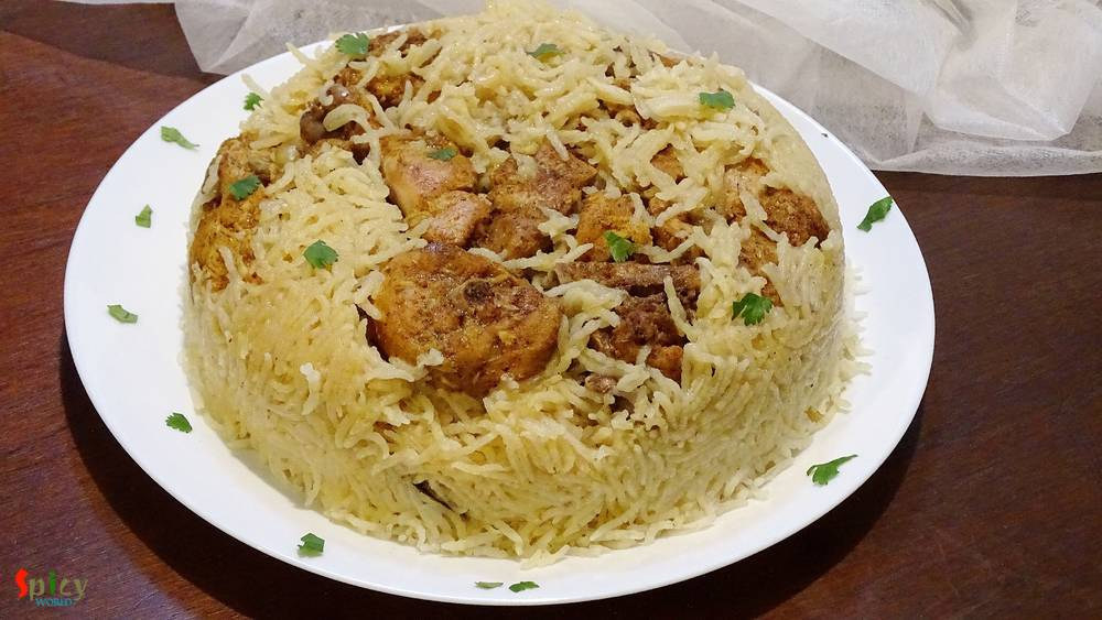 Ulta Biriyani / Upside down Chicken Biriyani / Indian style Maqlooba